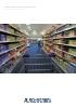 Una cesta llena de soluciones - Industria Alimentaria