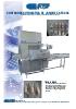Cortadora automática de tacos TME-J500CA