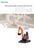 Miniexcavadora 1650 kg KUBOTA U17-3 alpha giro cero