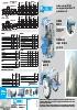 Gama de cañones para nebulizadores TEYME