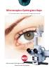 Microscopio quirúrgico Kaps