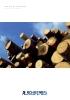 Una pila de soluciones - Industria maderera