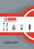 INSTRUMENTACIÓN SAFI Catálogo de instrumentos de proceso