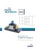 Block-SC 4.0 | El amarre intelligente
