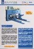 Prensa hidráulica con manipulador - Modelo PPM+MA