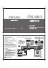 Interfaz de evacuación - K828E