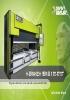 Plegadoras hidráulicas H-Brake Hybrid 110-170T
