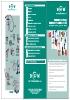 BGM Productos para engrase y lubricación
