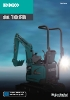 Catálogo Kobelco SK10SR3E