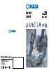 Catálogo General Okada Aiyon