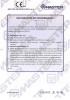 Dinamika -Bisagra para puertas - Declaration of performance CE – Ref. Ist. Giordano - A8010