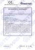 Dinamika -Bisagra para puertas - Declaration of performance CE – Ref. Ist. Giordano - A8012.11