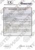 Dinamika -Bisagra para puertas - Declaración de prestaciones CE – Ref. ITB - 8014-11