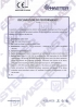 Slim Rapid - Bisagra para puertas - Declaration of performance CE - 8064