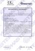 Slim Rapid - Bisagra para puertas - Declaration of performance CE - 8060.6