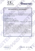 Slim Rapid - Bisagra para puertas - Declaration of performance CE - 8060