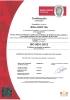 Certificacion ISO 9001-2015 - Bollhoff España