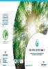 Higiene sostenible en la industria