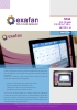 Sistema de Control Avícola SCA - 2020