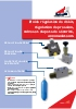 Guide régulation de débit, pression, sécurité et accumulateurs - Hydrokit