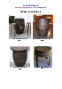 Catálogo de decoración rustica para la hostelería y restauración