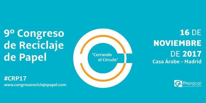El 9° Congreso de Repacar dará las claves del futuro de la gestión de residuos en España