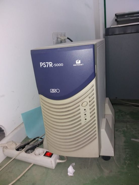 Impresora RISO, mod. RZ970E