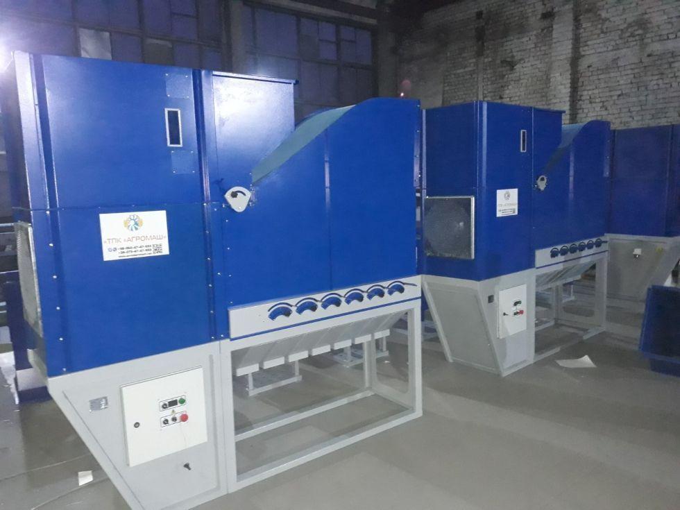 Limpiador de granos con cámara de aspiración (AC)