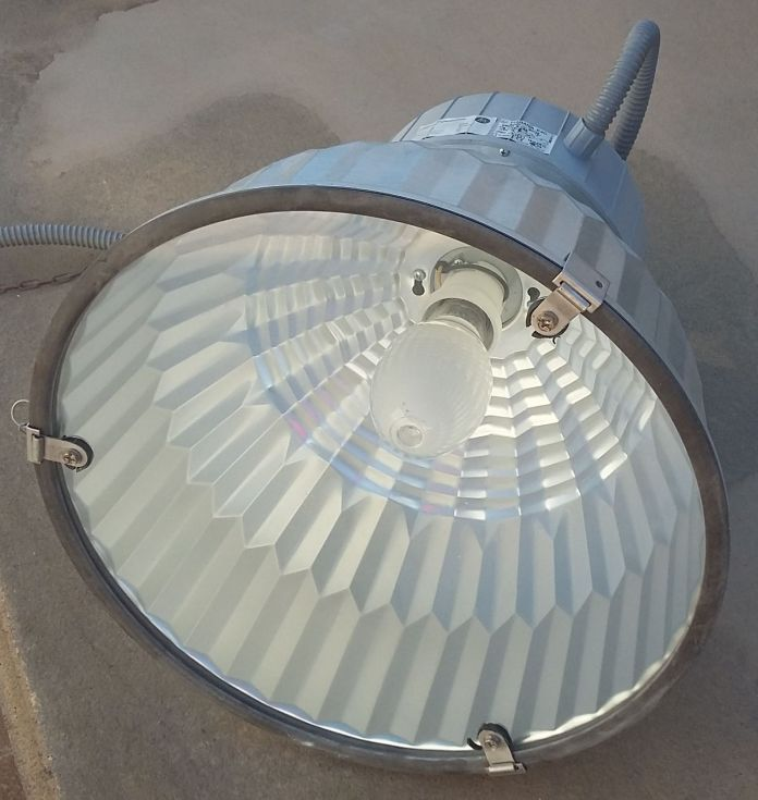 Foco campana proyector