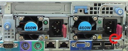 SIN RESERVA Servidor HP DL380 G7 con Dos HexaCore y 16gb de Ram LOTE 2