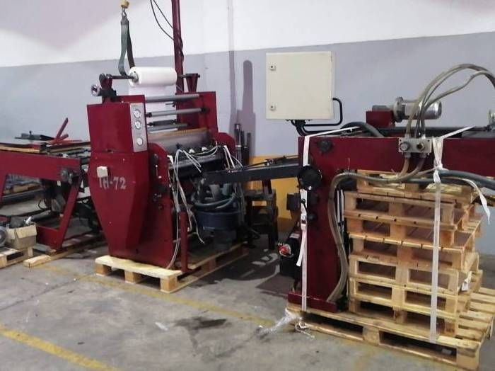 Laminating, coating Machine