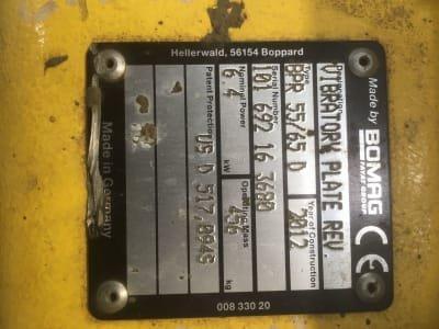 BOMAG BPR55/65D Vibratoy Plate - defect