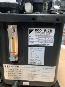 DAIKIN Hydraulic power pack