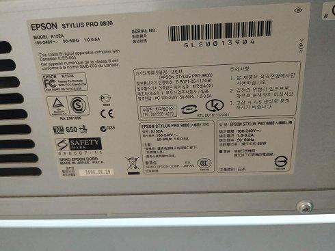 """Plotter """"Epson Stylus Pro 9800"""""""