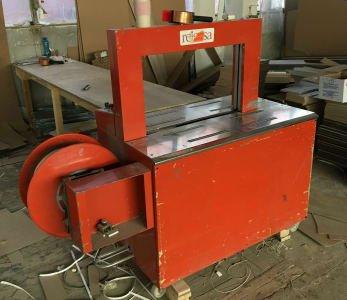 REISOSA Type 19 Automatic Strapping Machine
