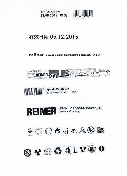 Impresora Inkjet portatil