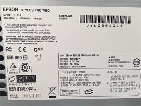 STYLUS PRO 7880