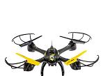 Ultra Drone Mask VR 40.0, MONDO TOYS