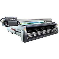 Impresoras de cama plana