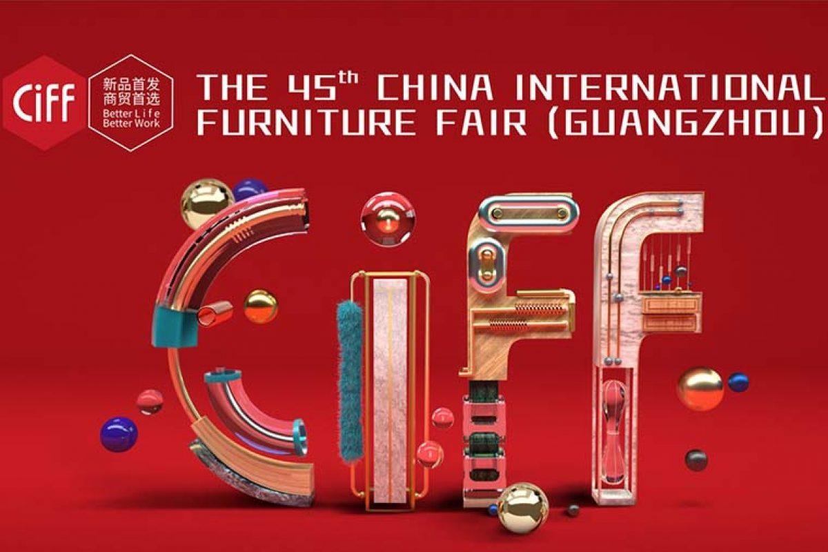 CIFF Guangzhou y CIFM / interzum guangzhou anuncian el aplazamiento de su edición 2020 debido al coronavirus