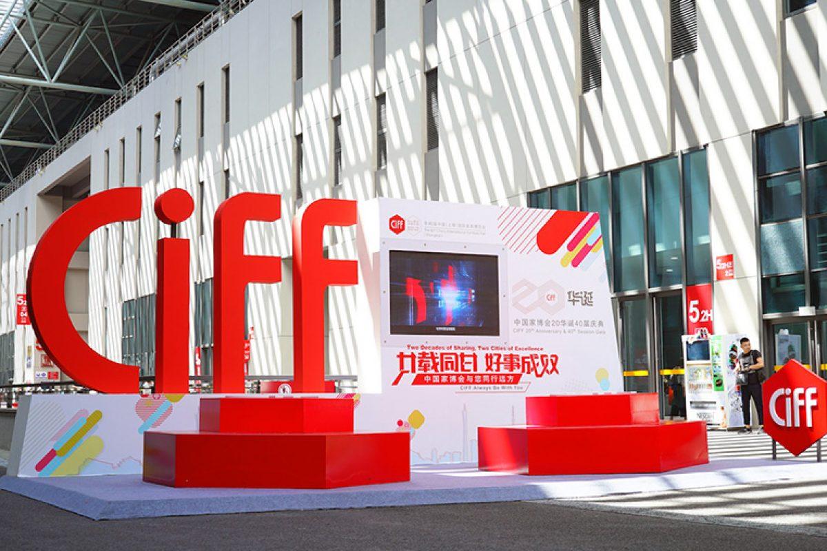 42ª CIFF Shanghai 2018. En septiembre encontraremos una edición sin precedentes
