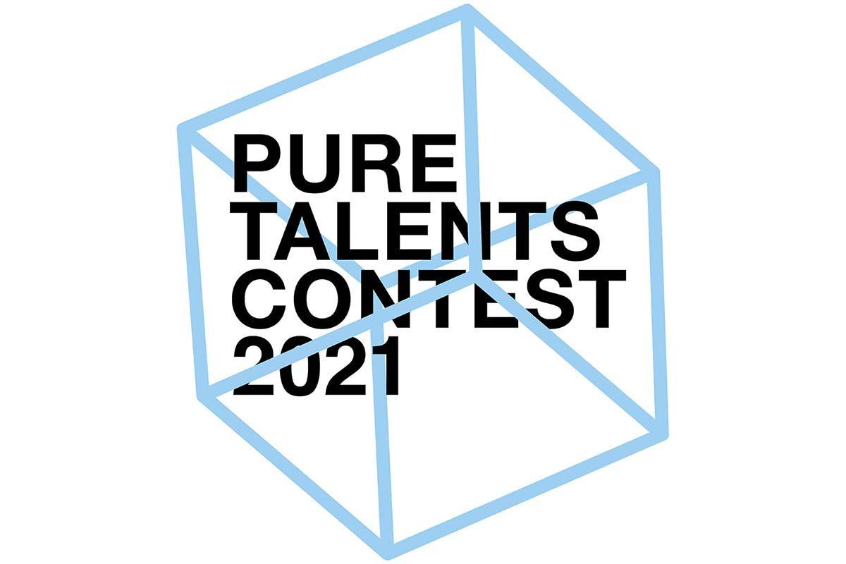 Anunciados los jóvenes diseñadores finalistas del Concurso Pure Talents 2021