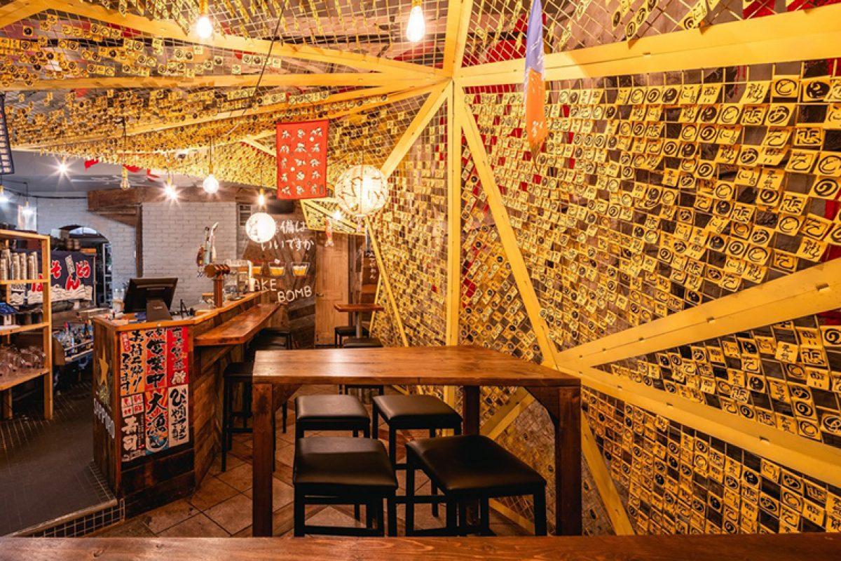 Restaurante Kinoya II por Jean De Lessard, un estudio poligonal en el espacio