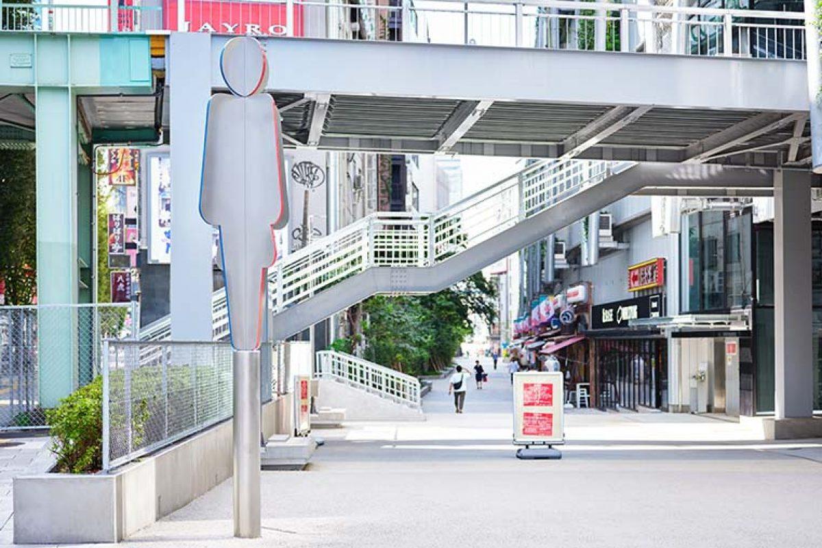 La diversidad se representa en Any, la escultura permanente diseñada por Stone Designs en Tokio