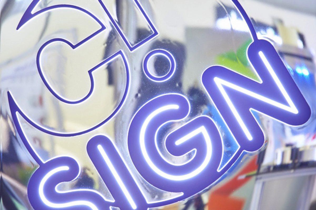 C!Print Madrid lanza en 2018 C!Sign. un nuevo espacio dedicado a la comunicación luminosa, señalización y letras corpóreas