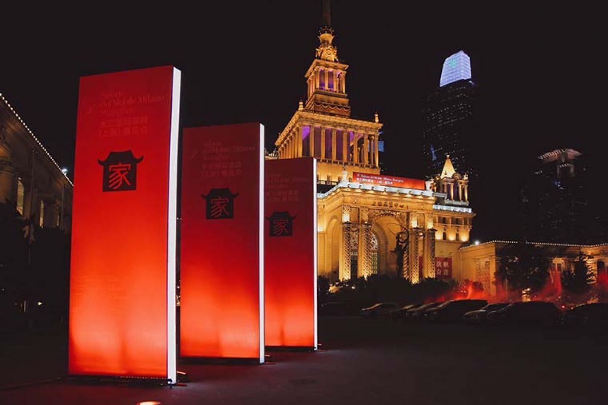 La cuarta edición del Salone del Mobile.Milano Shanghái abre con innovadores productos y un auge en el número de expositores