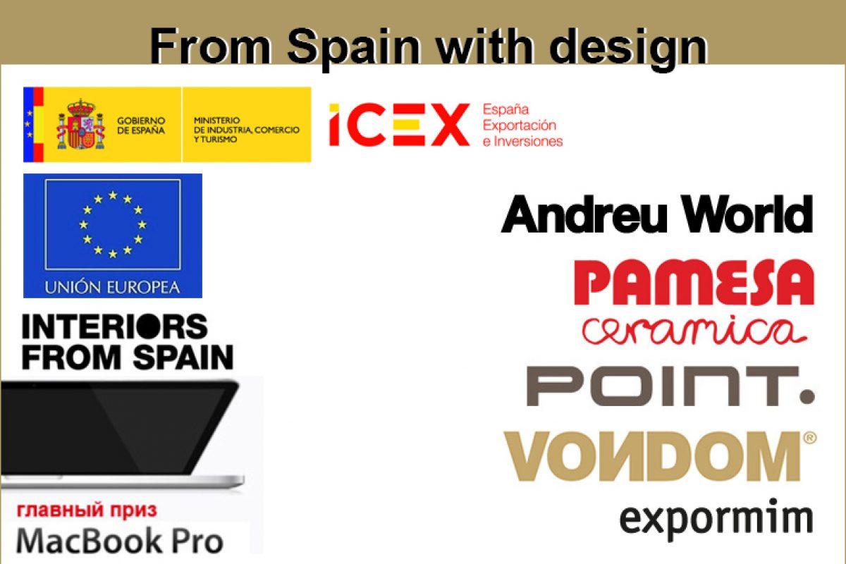 ICEX promueve un concurso en Rusia para que interioristas y arquitectos de interior desarrollen proyectos con producto español