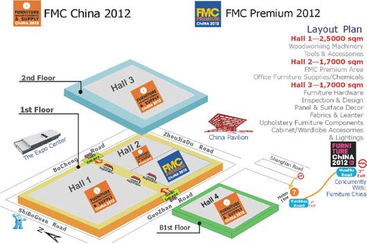 Fmc 2012 presenta su programa de eventos ampliado for Programa de diseno de muebles online